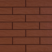 Клинкерная плитка Burgund-rustykalna 9577